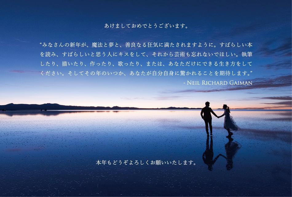 postcard_20170101x