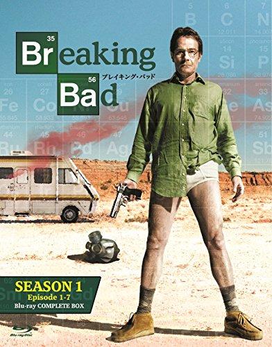 BreakingBad_dvd