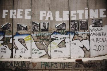 イスラエルに戦争が絶えない理由