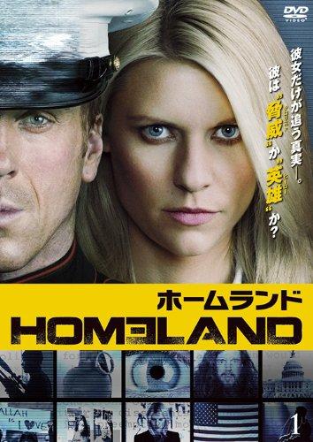 Homeland_dvd