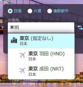 SkyScanner_SS_a