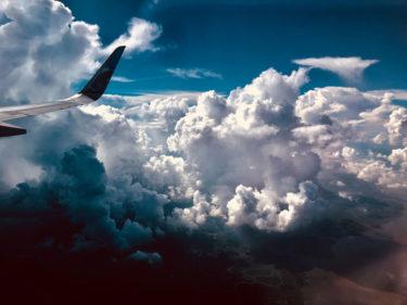 ウユニ行き航空券の予約方法(アマゾナス / Amaszonas)