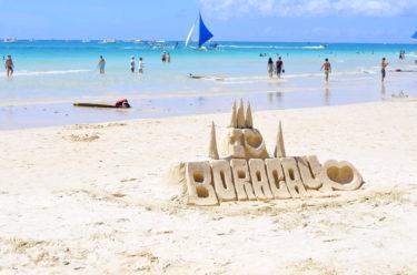 【完全版】ボラカイ島旅行を個人手配するための説明書